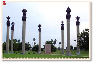 Rajiv Gandhi Memorial Chennai